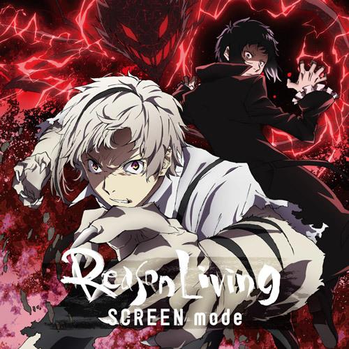 Reason_living_anime