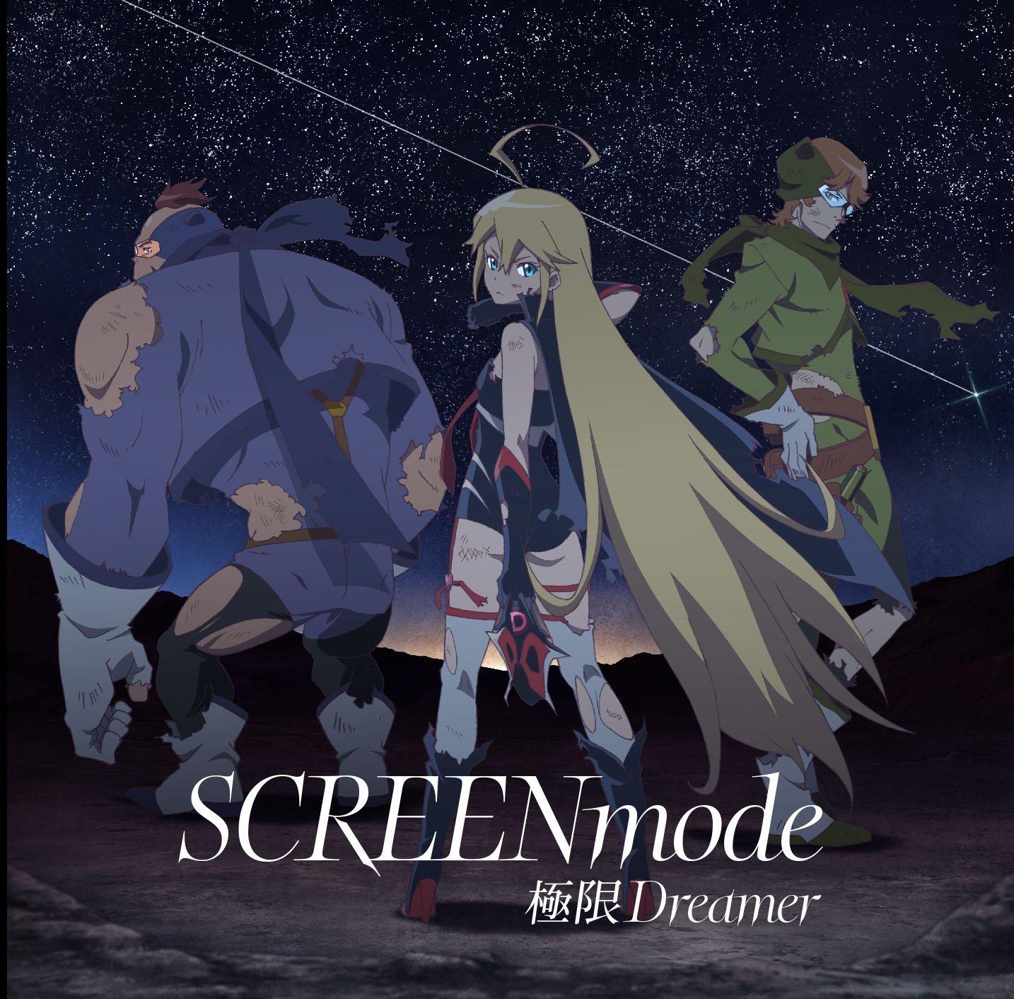 Kyokugen_dreamer_anime